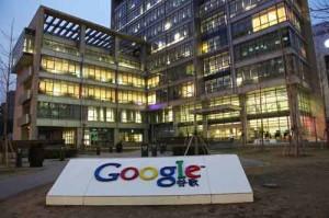 Google Marketing HQ Bristol